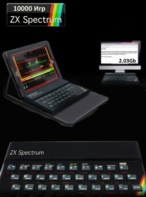 Коллекция игр для ZX-Spectrum