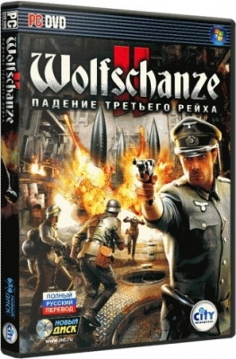 Wolfschanze 2 Падение Третьего рейха