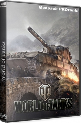 Мир Танков  World of Tanks 2015 PC Моды