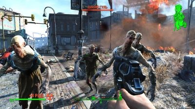 Fallout 4 2015 PC Repack R.G. Catalyst