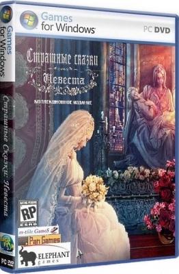 Страшные сказки Невеста CE 2011 PC