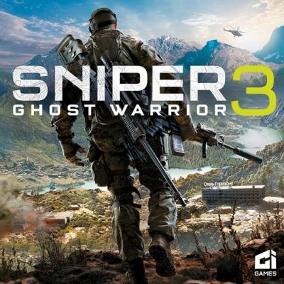 Sniper Ghost Warrior 3 Лицензия