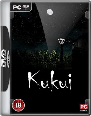 Kukui 2017 PC License