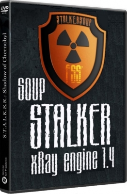 S.T.A.L.K.E.R. SoC SOUP 2017 PC