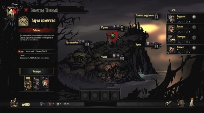 Darkest Dungeon 2016 PC R.G.Механики