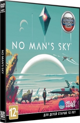 No Man's Sky 2016 PC RUS ENG GOG