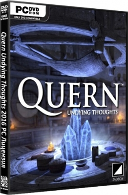 Quern Undying Thoughts 2016 PC Лицензия