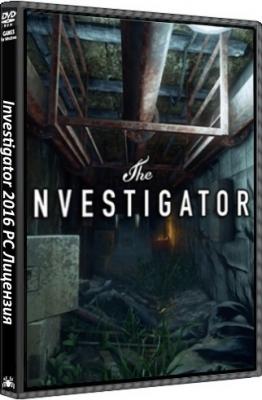 Investigator 2016 PC Лицензия