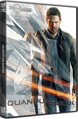 Quantum Break 2016 PC RePack R.G.Механики