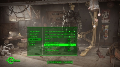 Fallout 4 2015 PC by nemos