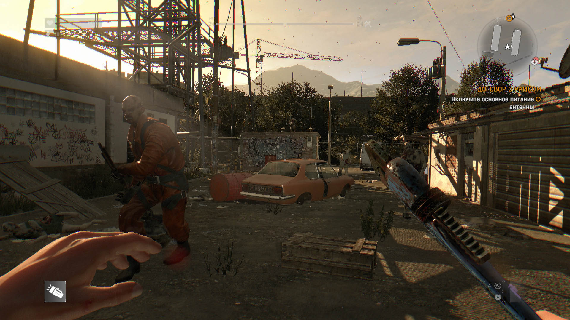 dying light enhanced how to play cuisine and cargo