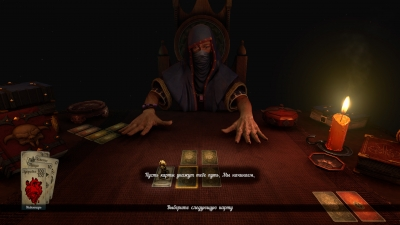 Hand of Fate 2015 PC RePack от R.G. Catalyst