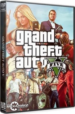 Grand Theft Auto V R.G.Механики