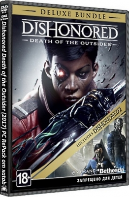Dishonored Death of the Outsider 2017 PC RePack от xatab