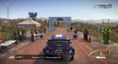 WRC 7 FIA World Rally Championship 2017 PC by qoob