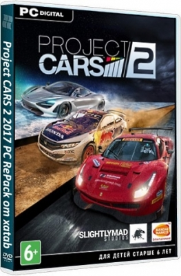 Project CARS 2 2017 PC RePack от xatab