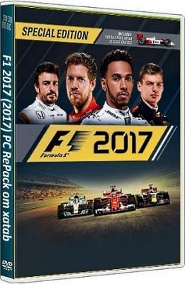 F1 2017 PC RePack от xatab