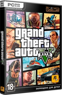 Grand Theft Auto V Redux 2015 PC RePack от nemos