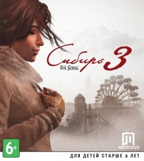 Syberia 3 Deluxe Edition 2017 PC RePack by xatab