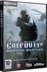 Call of Duty 4 Modern Warfare by Canek77