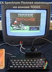 ZX Spectrum Полная коллекция на основе TOSEC