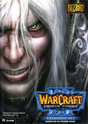 Warcraft 3 Expansion Set 2002-2003 PC Repack