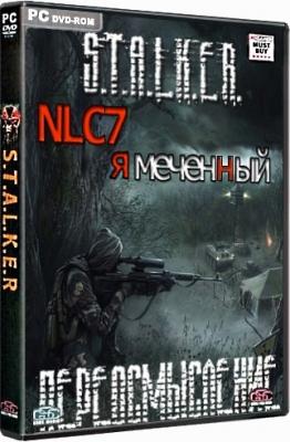 NLC 7 Я Меченный Переосмысление by SeregA-Lus