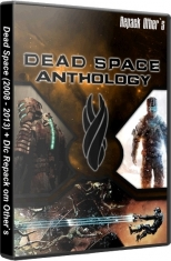 Dead Space 2008 - 2013 PC Repack Others