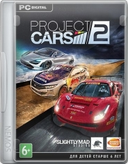 Project CARS 2 Deluxe Edition 2017 PC RePack от nemos