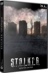 S.T.A.L.K.E.R. CoP Зимний Снайпер 2018 PC by SeregA-Lus