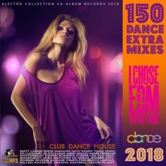 Сборник - 150 Dance Extra Mixes 2018 MP3