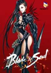 Blade and Soul Online 2014 PC
