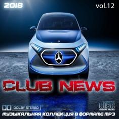 Сборник Лучшие клубные новинки Vol.12 2018 MP3