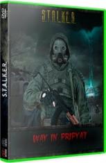 S.T.A.L.K.E.R. CoP Путь в Припять 2012 PC RePack by SeregA-Lus
