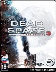 Dead Space 3 Limited Edition 2013 PC by qoob