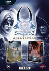 Sacred 2 Gold Edition 2017 PC RePack