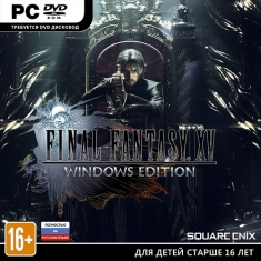 Final Fantasy XV Windows Edition 2018 PC Repack от xatab
