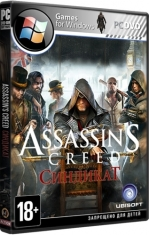 Assassin's Creed Syndicate RePack от nemos