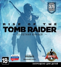 Rise of the Tomb Raider 2016 PC Лицензия CPY