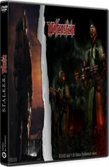 S.T.A.L.K.E.R. Wolfenstein 2018 11.99b